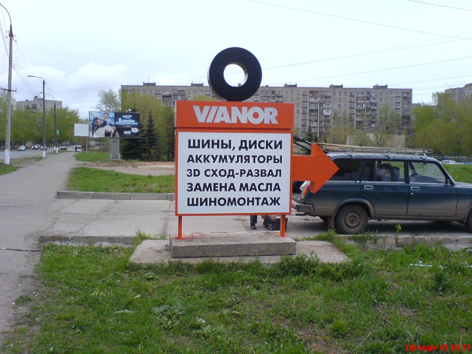 vianor-2